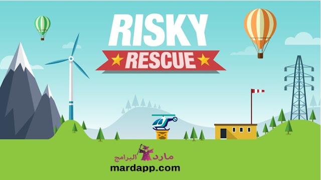 تحميل لعبة Risky Rescue للكمبيوتر والاندرويد برابط مباشر