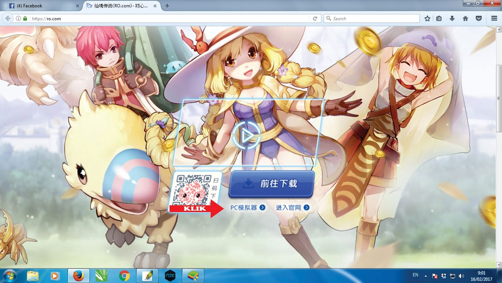 RAGNAROK MOBILE Guardian of Eternal Love: CARA MAIN DI PC PAKE EMULATOR