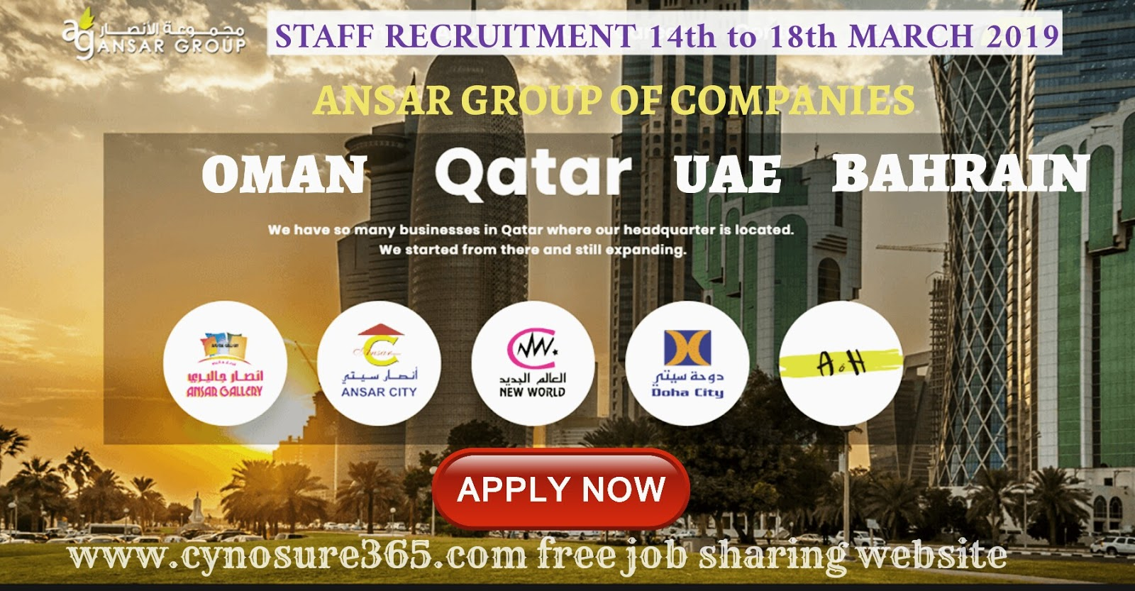 ANSAR GROUP OF COMPANIES JOB INTERVIEWS MARCH 2019 - CYNOSURE365