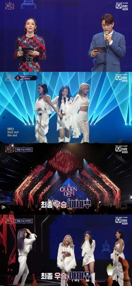 After a long journey, MAMAMOO become the final winner on Mnet 'Queendom' tonight!