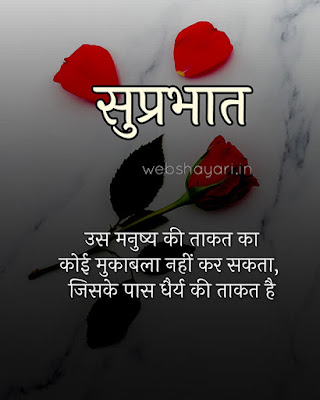 suvichar anmol vchan photo hd download hindi