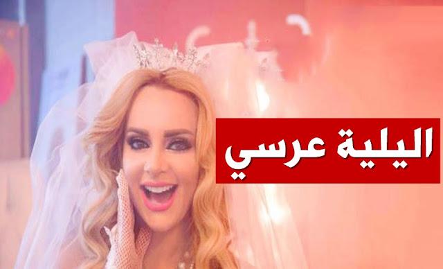manel amara mariage منال عمارة زواج
