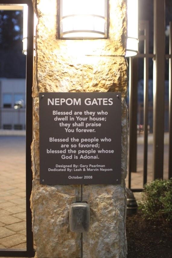 Nepom Gates Congregation Neveh Shalom | Land of Honey