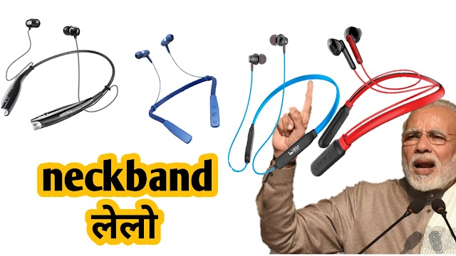 गरेबान Neckband earphones earband with bluetooth