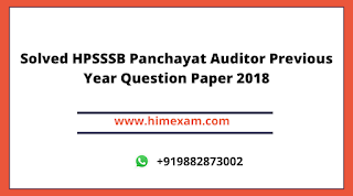 Solved HPSSSB Panchayat Auditor Previous Year Question Paper 2018