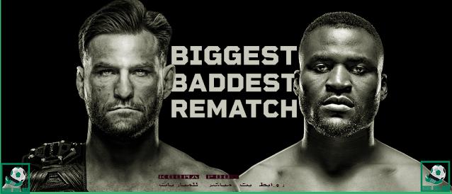 موعد نزال ستيبي ميوتيتش ضد فرانسيس إنغانو في بطولة UFC 260