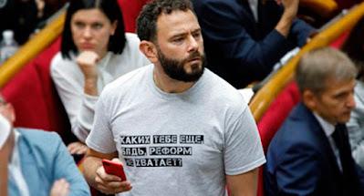 """Дубинского выгнали из """"Слуги народа"""""""