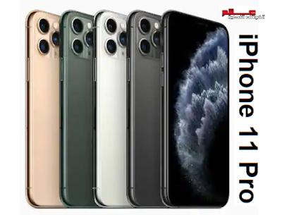 مواصفات جوال أبل آيفون 11 برو Apple iPhone 11 Pro آيفون 11 برو Apple iPhone 11 Pro الإصدار A2215, A2160, A2217  مواصفات و سعر موبايل أبل آيفون Apple iPhone 11 Pro