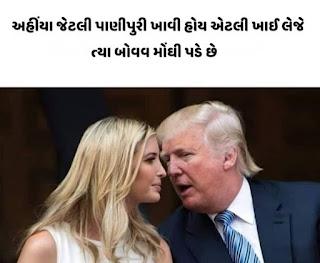 Gujarati Trump jokes and memes