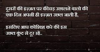 dadagiri status in hindi, king status in hindi