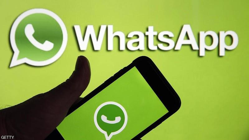 WhatsApp abandonará estos teléfonos para febrero de 2020