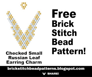 Free brick stitch seed bead pattern printable download pdf.