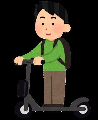 電動キックボードのイラスト(男性・ヘルメット無し)