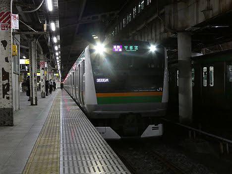 【ダイヤ改正で廃止!】宇都宮線 通勤快速 宇都宮行きE233系