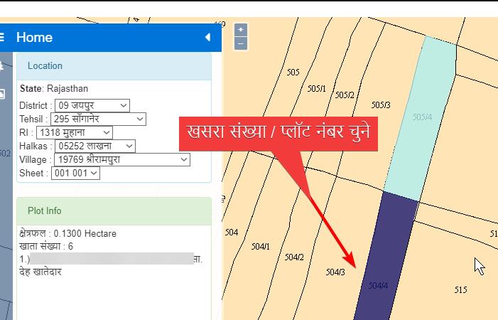 select-khasra-plot-number-for-plot-information