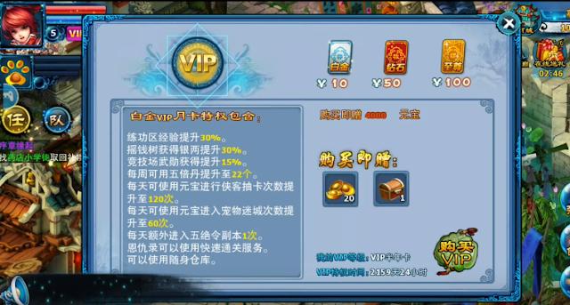 Tải game Anh Hùng Tây Du Free Tool GM 999.999.999 KNB | Tải game Trung Quốc hay
