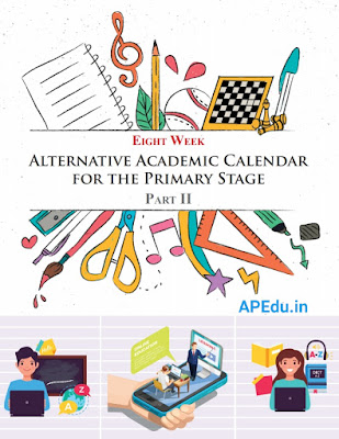 NCERT Alternative Academic Calendar for Primary, Upper Primary and Higher Secondary students