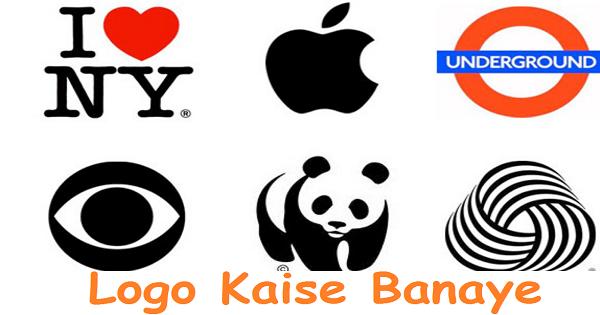 Logo Kaise Banaye