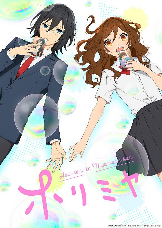 Horimiya - plakat anime