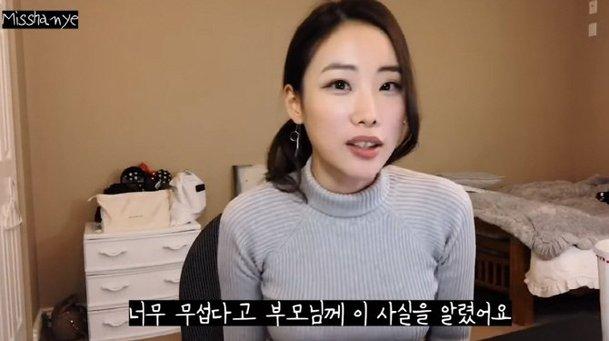Eski Brave Girls üyesi Han Yejin niye sektörden ayrıldığını anlattı