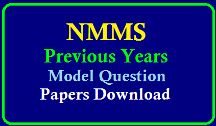 NMMS Previous Question Papers (pdf) NMMS SAT/MAT Model Papers and Answer Keys | NMMS Question Papers 2019/2019/09/nmms-previous-model-question-papers-pdf-Download.html