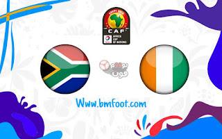 مشاهدة مباراة جنوب افريقيا و ساحل العاج بث مباشر