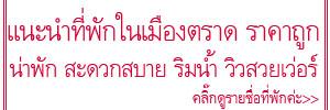 http://khunnaiver.blogspot.com/2016/08/23.html