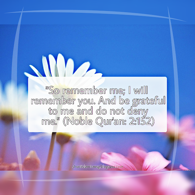 quran remember reward