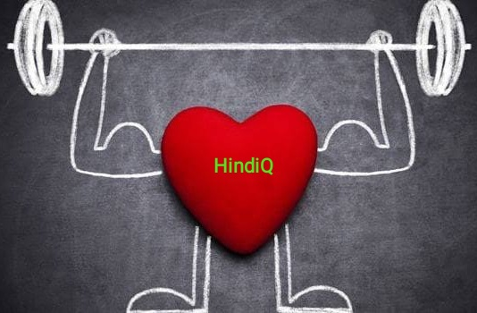 Top 5 Best Applications for Heart Health in Hindi