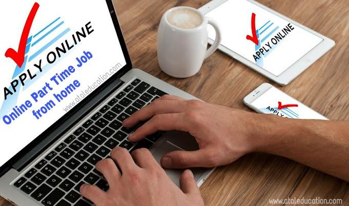 Online Job Apply from Home || घर बैठे ऑनलाइन जॉब कैसे करे 2020