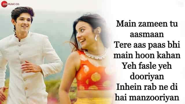 Teri Baat Aur Hai Lyrics