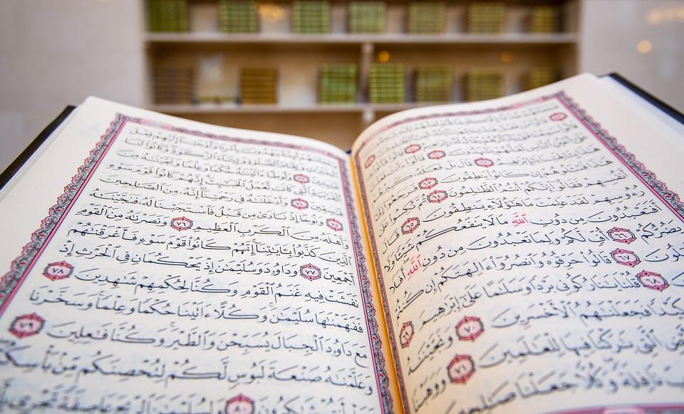 Cerita dalam surah Al-Kahfi