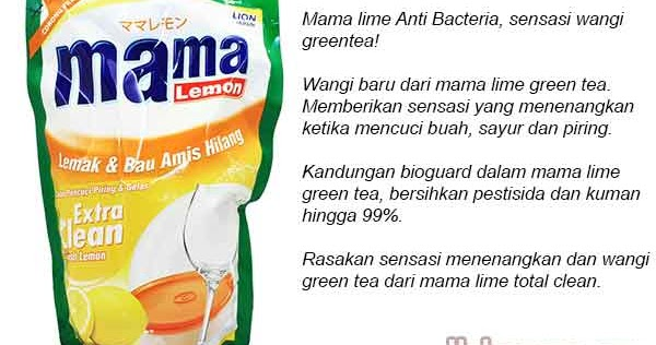 85+ Contoh Iklan Sabun Bahasa Jawa Terbaru - Eye Candy Treat