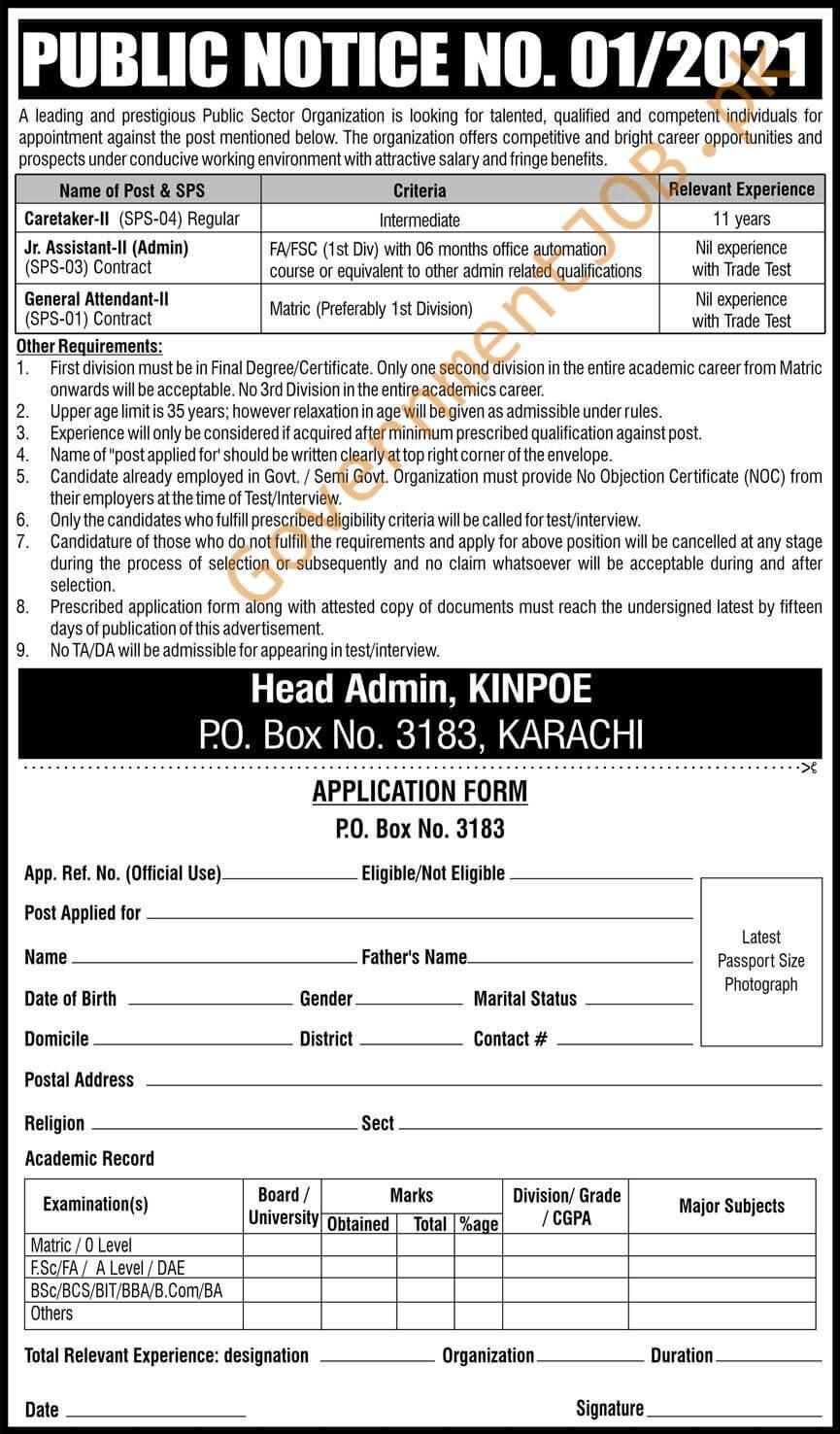 Pakistan Atomic Energy Commission (PAEC) Jobs 2021 in Pakistan
