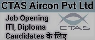 CTAS Aircon Pvt Ltd Recruitment HVAC Service Technician For South India Locations