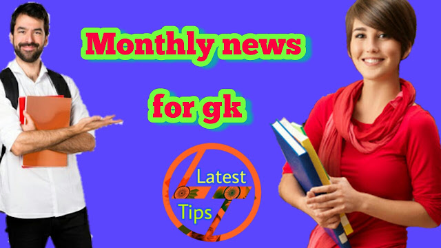 Latest tips monthly news