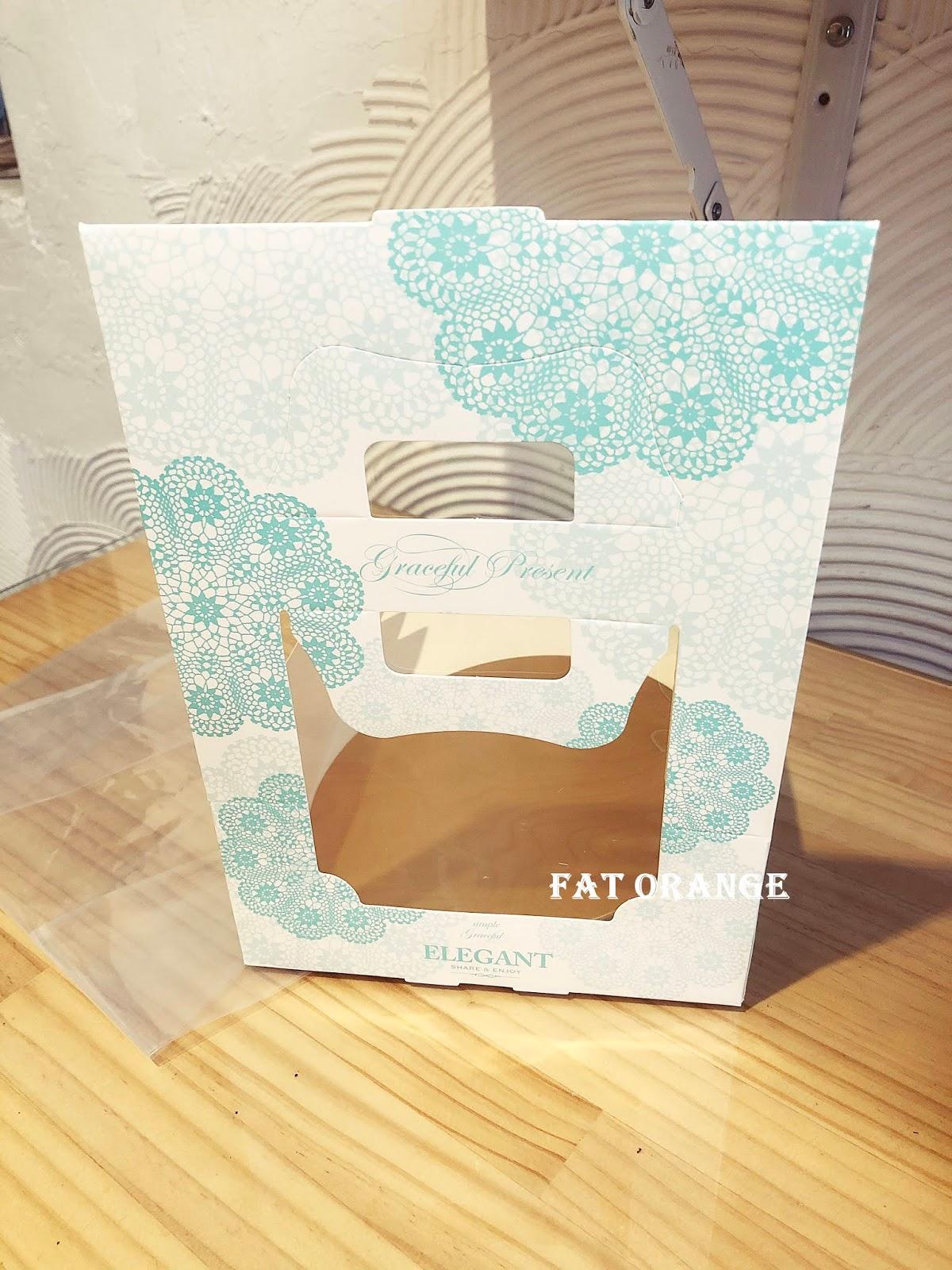 樂焙DIY Funbaking x 戚風蛋糕 - FAT ORANGE