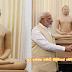 Maithri gifts white teak samadhi statue to Modi