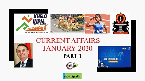 Current Affairs January 2020 | APSC | Assam Police | Forest | DSE | Part I
