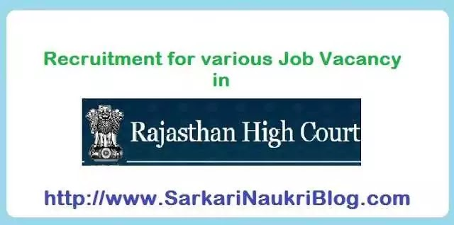 Sarkari Naukri Vacancy Recruitment Rajasthan High Court Jodhpur