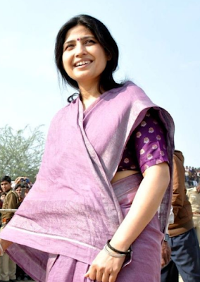 Dimple Yadav photo