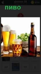 800 слов на столе стоят бокалы с пивом и бутылки 20 уровень