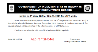 RRB NTPC 2019 Exam Date : RRB NTPC 2019 first stage CBT Postponed, Check Official Notice PDF