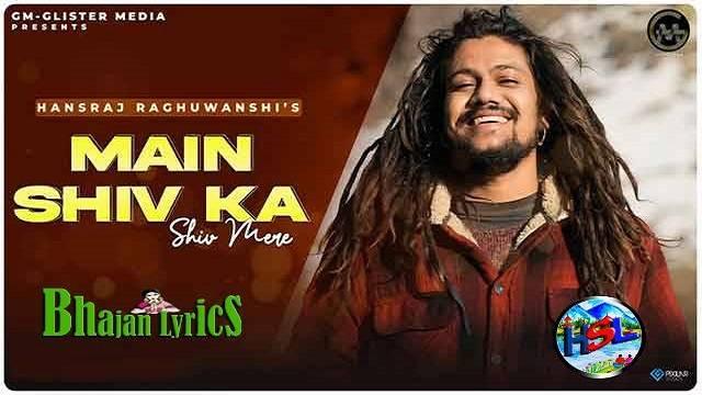Main Shiv Ka Shiv Mere Lyrics Hindi - Hansraj Raghuwanshi