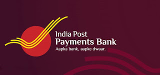 India Post Payments Bank will be inaugurated by PM Modi on August 21