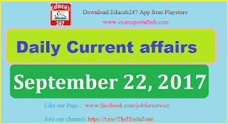 Daily Current affairs -  September 22nd, 2017 for all competitive exams