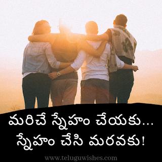 friendship day images telugu download