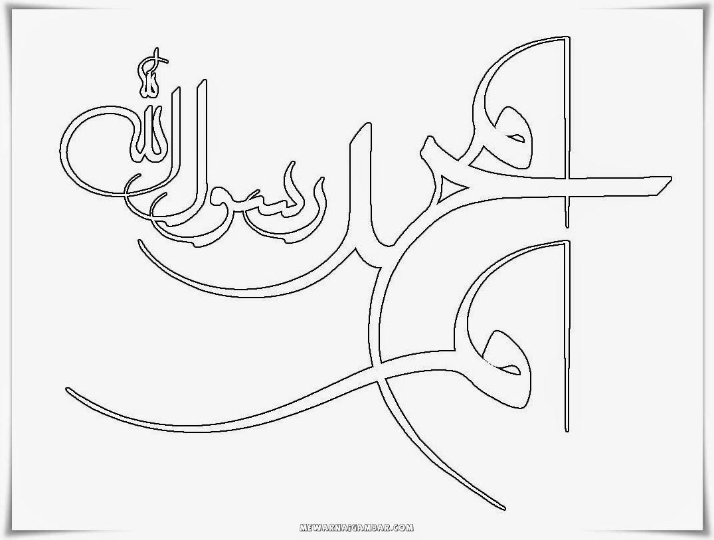 Kaligrafi Qurban Cikimm Com