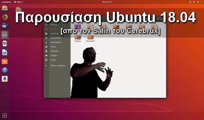 Παρουσίαση του Ubuntu 18.04 από τον Salih του Cerebrux (περιέχει βίντεο)