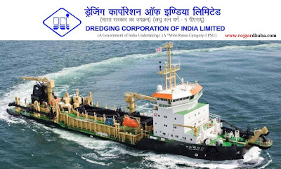 dgcil-dredging-corporation-india-limited-jobs